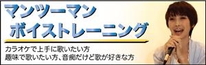 https://rhythm7.jp/course/mantoman.html