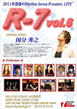 『Rhythm Seven Presents』R-7 vol.6の画像