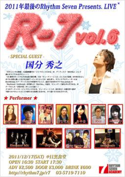 『Rhythm Seven Presents』R-7 vol.6の画像