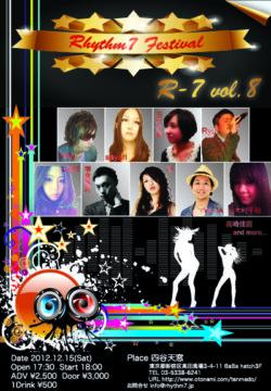『Rhythm Seven Presents』R-7 vol.8の画像