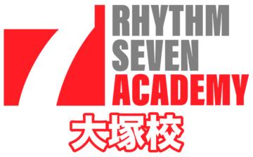 大塚ボイストレーニングのリズムセブンアカデミーの画像