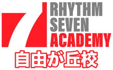 リズムセブンアカデミー自由が丘校|東京・自由が丘のボイストレーニングの画像