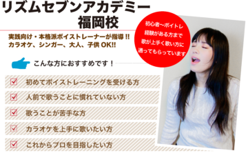 福岡校生徒募集中!!の画像