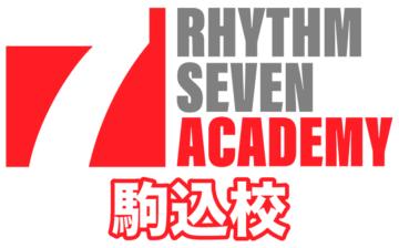 駒込ボイストレーニングのリズムセブンアカデミーの画像