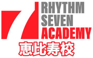 恵比寿ボイストレーニングのリズムセブンアカデミーの画像