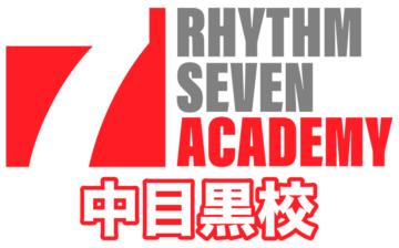 中目黒ボイストレーニングのリズムセブンアカデミーの画像